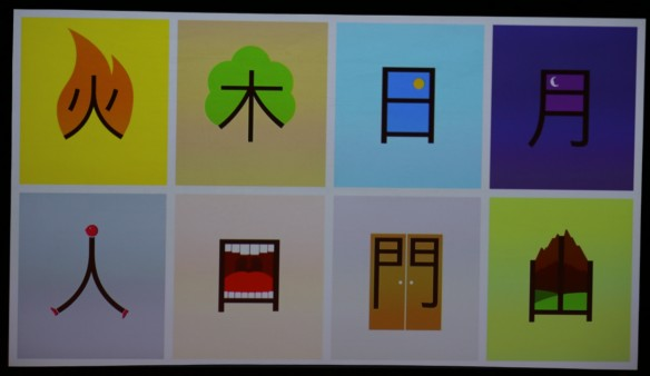 chinese_etymology